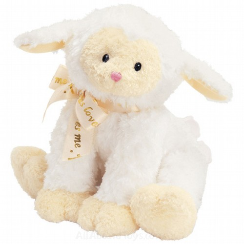 gund musical lamb